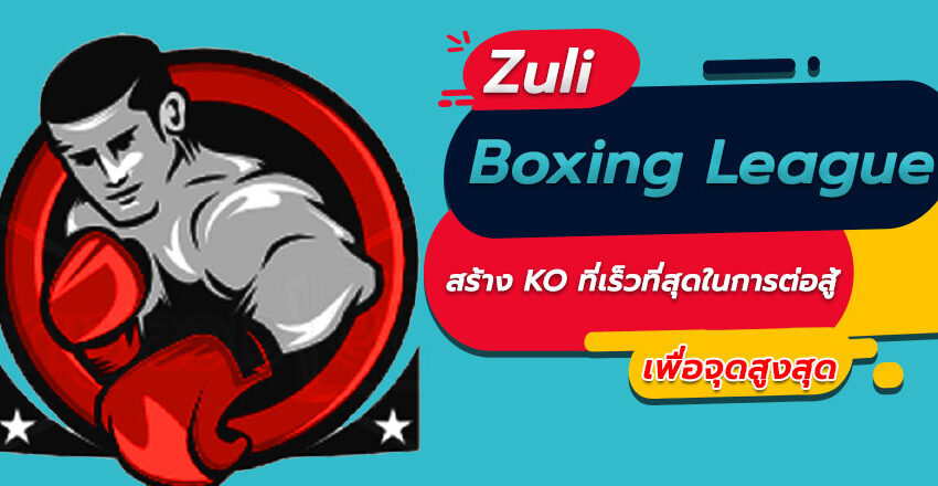 Boxing League